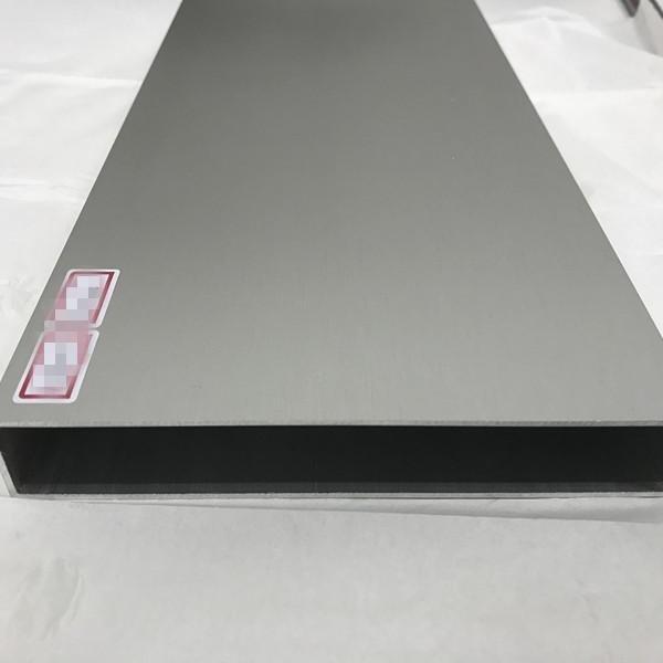 An aluminium frame sample